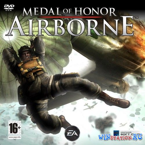 Скачать игру Medal Of Honor. Airborne