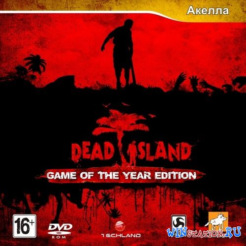 Скачать игру Dead Island - Game of The Year Edition