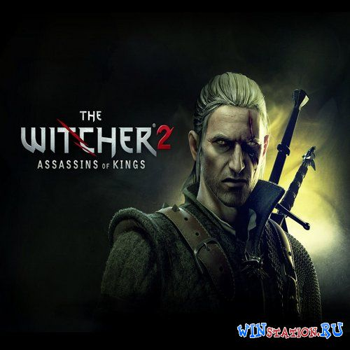 Скачать игру REDKit for Witcher 2: Assassins of Kings (CD Project)