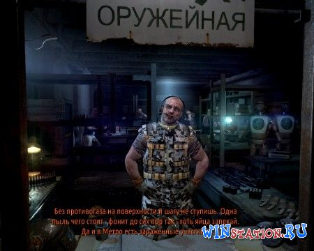 Скачать игру Metro: Last Light (Deep Silver)