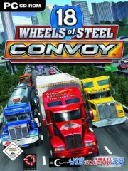 18 стальных колес: Конвой / 18 Wheels of Steel: Convoy