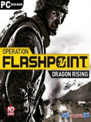 Operation Flashpoint 2 Dragon Rising ND