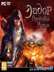 Эадор.Владыки миров / Eador.Masters Of The Broken World.v 1.0.5