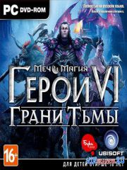 Меч и Магия. Герои VI – Грани Тьмы / Might & Magic Heroes VI - Shades of Da ...