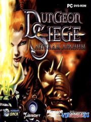 Dungeon Siege + Legends of Aranna + MOD's