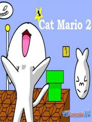 Cat Mario 2 (2007/PC/JP)