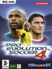 Pro Evolution Soccer 4 (2004/PC/RUS/ENG/RePack)