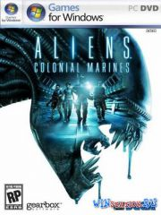 (DLC )Aliens Colonial Marines Update V1 2 0