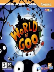 World of Goo / Корпорация Гуу