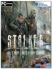 S.T.A.L.K.E.R.: Call Of Pripyat - Winter of Death Ultimatum