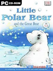 Little Polar Bear and the Great Bear (2005/PC/RUS)