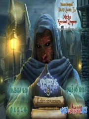 Dark Tales 5: Edgar Allan Poes The Masque of the Red Death Collectors Editi ...