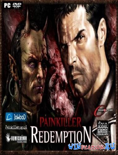 ������� ���� Painkiller: Redemption