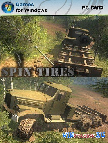 Скачать Spin Tires Level Up - Autumn бесплатно