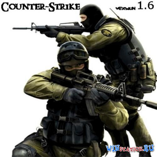 ������� ���� �����-������ 1.6 ������� ������ + ���� / Counter-Strike 1.6 New + BOTs