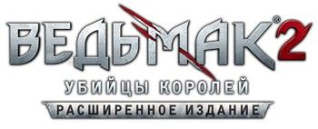 Скачать игру The Witcher 2 - Assassins of Kings Full Combat Rebalance 2