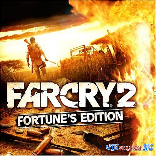 Скачать игру Far Cry 2 Fortune's Edition