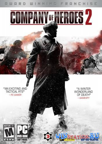 Скачать Company of Heroes 2: Master Collection бесплатно