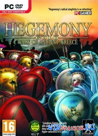 Скачать игру Hegemony Gold Wars Of Ancient Greece