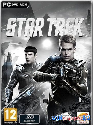 Скачать игру Star Trek: The Video Game