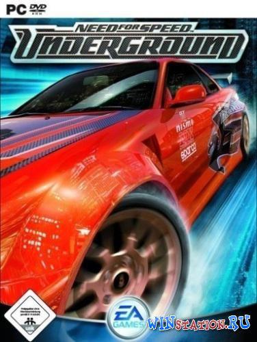 Need For Speed: Underground 1