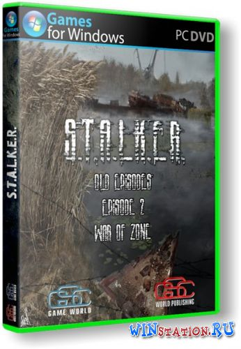Скачать игру S.T.A.L.K.E.R.: Shadow of Chernobyl - Old Episodes. Episode 2. War of Zone