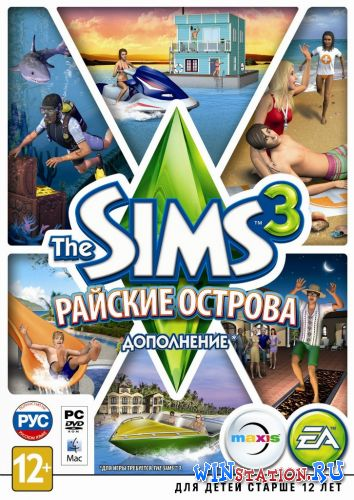 ������� ���� The Sims 3: ������� �������