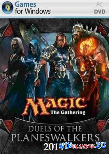 Скачать игру Magic: The Gathering Duels of the Planeswalkers 2014 (2013/RUS/ENG/MULTi9/Repack)