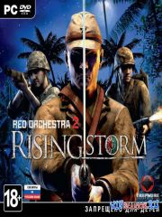 Red Orchestra 2: Rising Storm Digital Deluxe