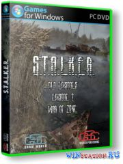 S.T.A.L.K.E.R.: Shadow of Chernobyl - Old Episodes. Episode 2. War of Zone