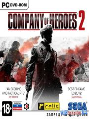 Company of Heroes 2 - Digital Collector's Edition *v.3.0.0.12781*