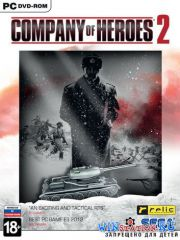 Company of Heroes 2. Digital Collector\'s Edition