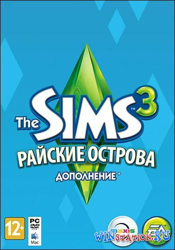 Скачать игру The Sims 3 Island paradise бесплатно торрентом