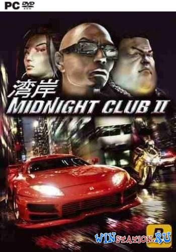 ������� ���� Midnight Club 2