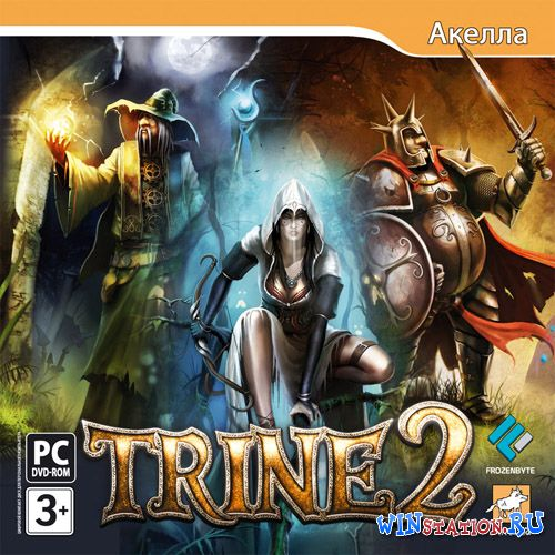 ������� ���� Trine 2: �����������. Complete Story *update 1*