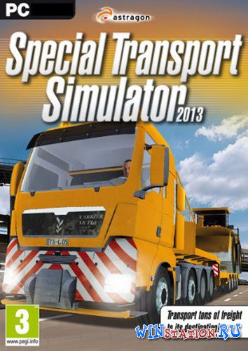 Скачать Special Transport Simulator 2013 бесплатно