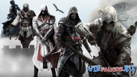 Скачать игру [UPDATE] Assassin's Creed III - Update v1.06
