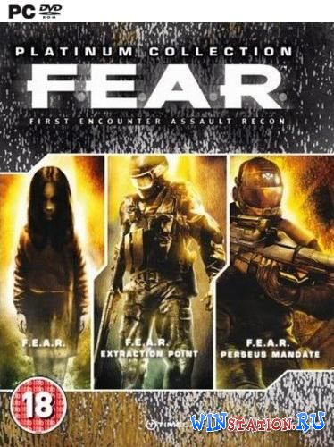 F.E.A.R.: Platinum Collection