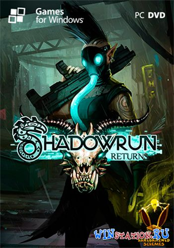 Скачать Shadowrun Returns бесплатно