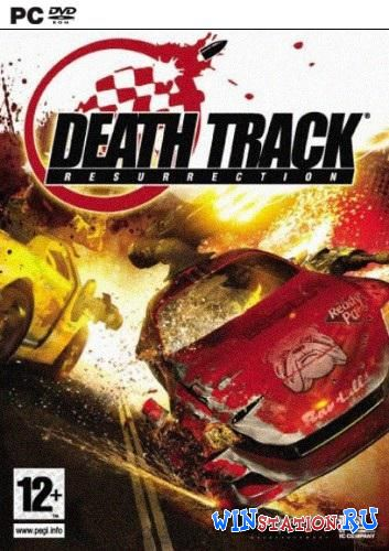 ������� ���� Death Track: �����������