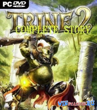 ������� ���� Trine 2: Complete Story