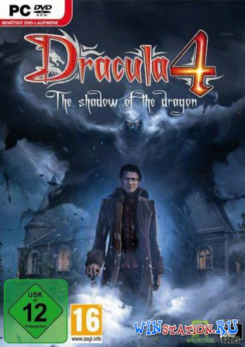 Скачать игру Dracula 4: The Shadow of the Dragon (2013/RUS/ENG/RePack by Decepticon)