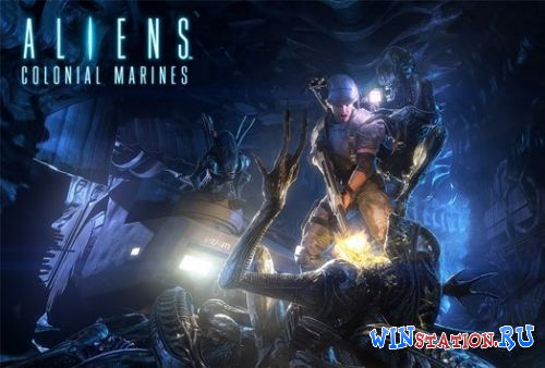 Скачать Aliens: Colonial Marines бесплатно