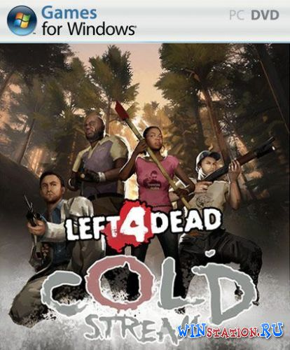 Left 4 Dead 2 Cold Stream