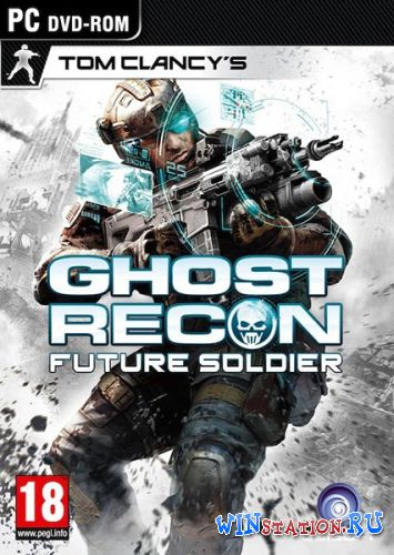 Скачать Tom Clancy's Ghost Recon: Future Soldier v1.8 бесплатно