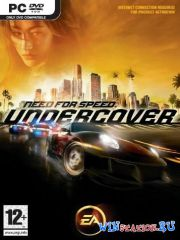 NFS: Undercover (2008/PC/RUS/ENG/RePack)