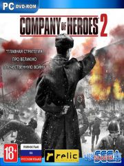 Company of Heroes 2 Digital Collector\'s Edition