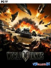 World of Tanks 0.8.10