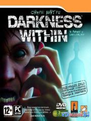Darkness Within: Сумрак внутри (2007/PC/RUS/L)