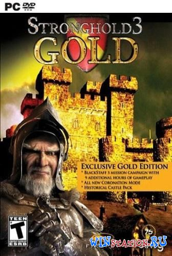 Скачать Stronghold 3: Gold Edition бесплатно
